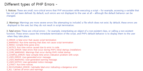 different-php-errors
